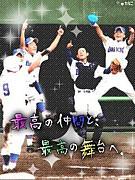 日本全国高校野球部