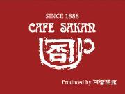 CAFE SAKAN