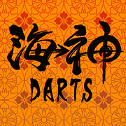 ■HeartY 海神DARTS■