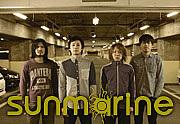 sunmarine