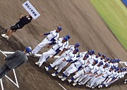 愛知大学豊橋学舎軟式野球部