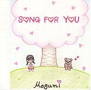 Megumi♪