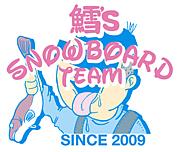鱈'S SNOWBOARD TEAM
