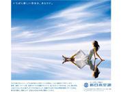 SNK 2007内定者用コミュ