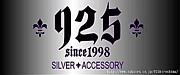-925-SILVER ACCESSORY