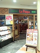 La Pausa 岡本店