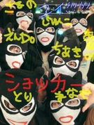 自称☆須坂高校のアイドル海人