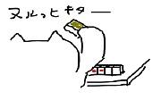 禁煙麻雀【肉球杯】