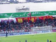 関東名古屋サポ!!