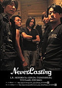 Never Lasting