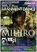 BASHMENT DANCE 熊本
