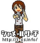 写メールサーチ in mixi