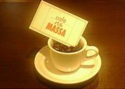 cafe バルMASSA