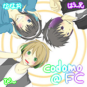 codomo@ニコニコ歌い手