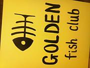新宿ゴールデンフィッシュクラブ