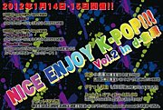 NICE ENJOY K-POP!!!