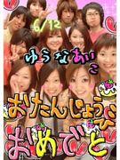 武蔵野大学 日文1−C 2007