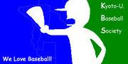 京大野球協会