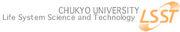 中京大学機械情報工学科(生命)