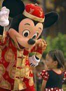 *。☆゜Hong Kong Disney*☆+゜