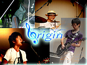 Original human rhythm