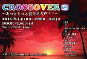CROSSOVER @横浜 Luther