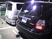 静岡県のVIP CAR『HONDA車限定』