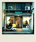 喫茶 谷中ボッサ