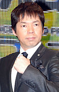 KAMIWAZA〜神芸〜