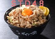 伝説のすた丼屋とみ〜さん店
