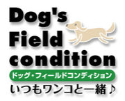 Dog's Fieldcondition!