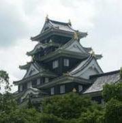岡山県民集会所