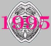 加世田高校 1995年卒