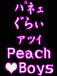 P1B-Peach boys-