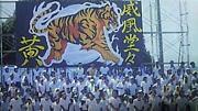 ☆福島高校04年卒 3−7☆