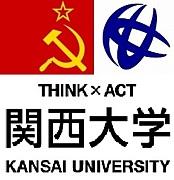 関西大学労働組合UNITED-KANDAI
