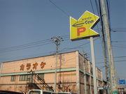 カラオケ→エスコ組