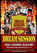 新潟 DREAM SESSION