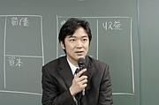 TAC診断士(千田先生クラス)