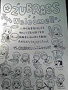 OZU☆BRASS