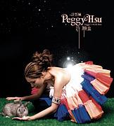 許哲珮 -Peggy Hsu-