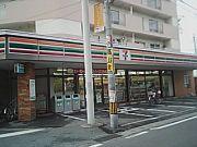 セブンイレブン井尻2丁目店