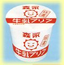 牛乳プリン