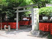 京都・車折神社(芸能神社)