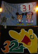 2005年浜東高情ビ卒業生限定!!
