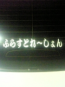 Dressup Car Club  Frustration