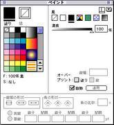 Illustrator 5.5