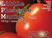 LPM-Little pleasure Market-