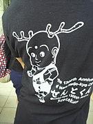 岐阜聖徳学園大学ウインド