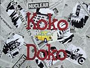 KokoDoko